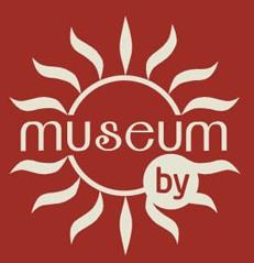 Музеи Беларуси приглашают.